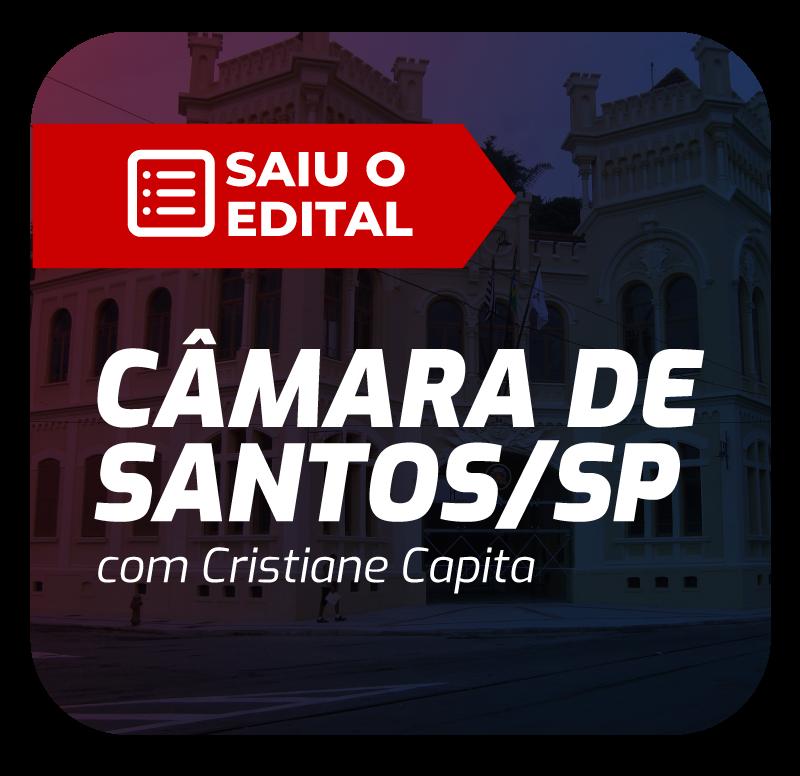 camara-municipal-de-santos-sp-analise-do-edital.png