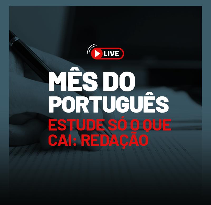 mes-do-portugues-estude-so-o-que-cai-1604703850.png