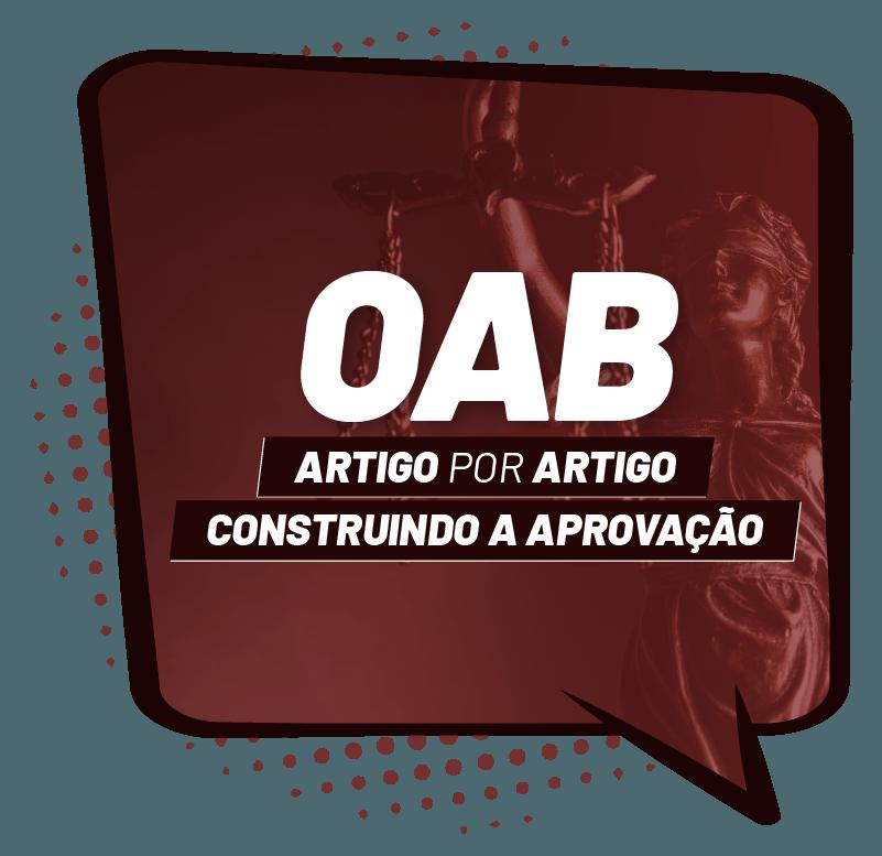 oab-artigo-por-artigo-1607707789.png